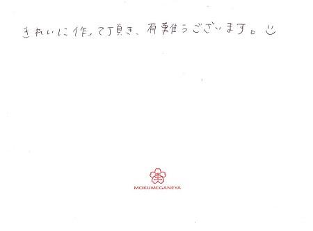 19111703木目金の結婚指輪_C005.jpg