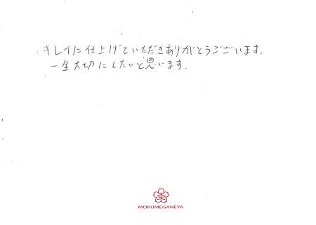 19112101杢目金屋の結婚指輪_U004.jpg