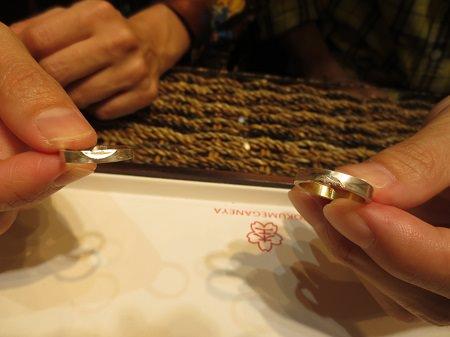 19112301木目金の結婚指輪_OM002.JPG