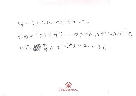 19112401木目金の婚約指輪_Q005.jpg