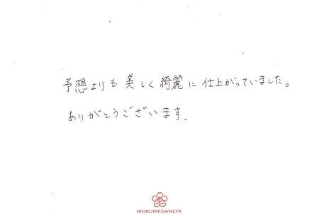 19112403木目金の婚約指輪_Y002.jpg