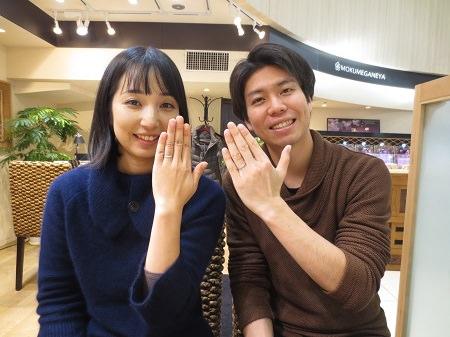 19113001木目金の結婚指輪_OM003.JPG