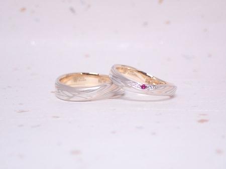 19120701木目金の結婚指輪_Y004.JPG