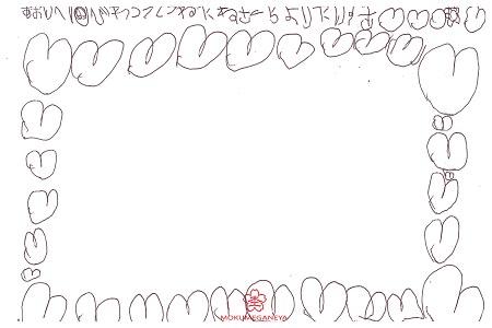 19121501木目金のリング_S005.jpg