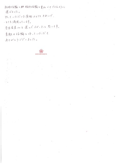 19C48Gメッセージ.jpg
