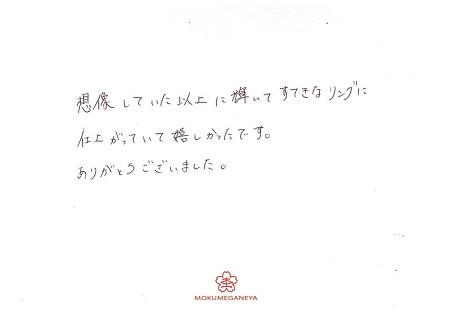 19H33Gメッセージ.jpg