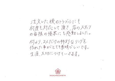 19I11Gメッセージ写真.jpg