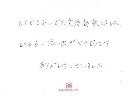19I13Gメッセージ.jpg