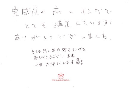 19I16Jメッセージ.jpg