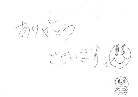 19I35Gメッセージ②.jpg