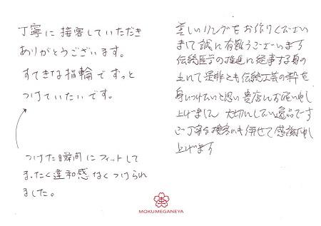 19I40G①②メッセージ写真.jpg