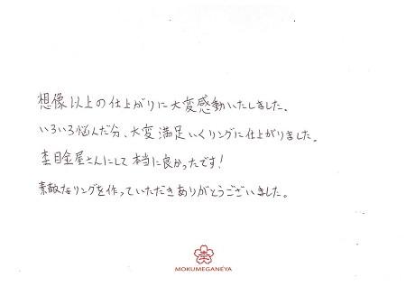 19I46Gメッセージ.jpg