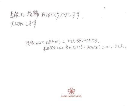 19I50Gメッセージ.jpg