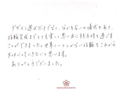 19J11Gメッセージ.jpg
