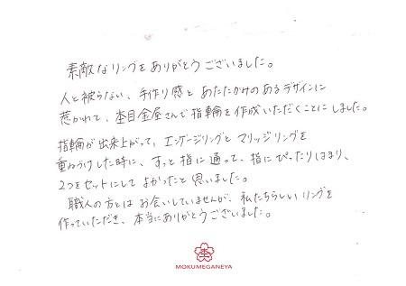 19J12Gメッセージ.jpg