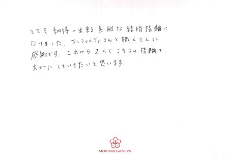 19J15Qメッセージ.jpg