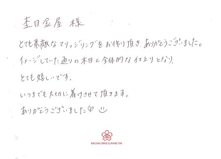 19J18Gメッセージ②.jpg