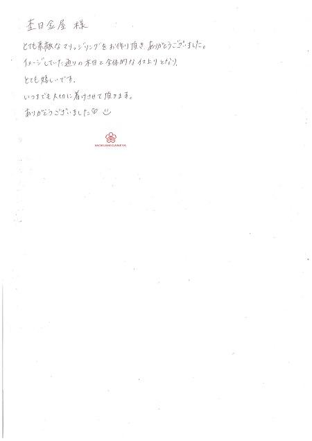 19J18Gメッセージ.jpg