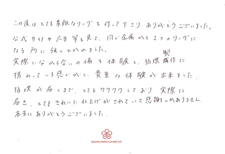 19J18Jメッセージ②.jpg