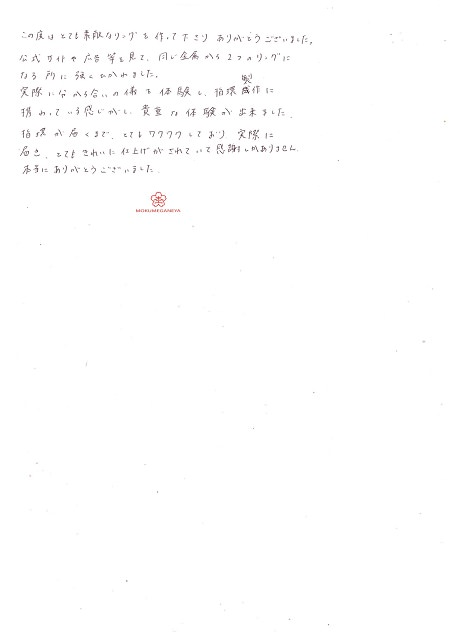 19J18Jメッセージ.jpg