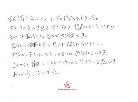 19J19Gメッセージ②.jpg
