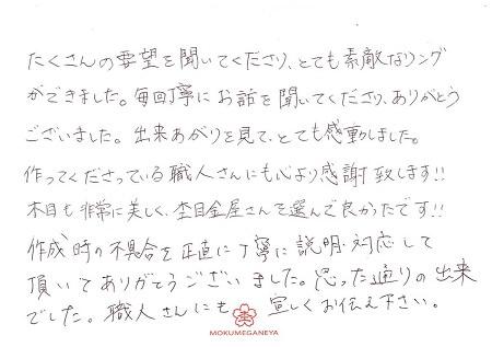 19J20Gメッセージ.jpg