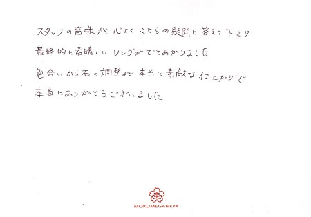 19J22G メッセージ.jpg