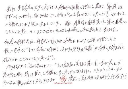 19K01Jメッセージ.jpg