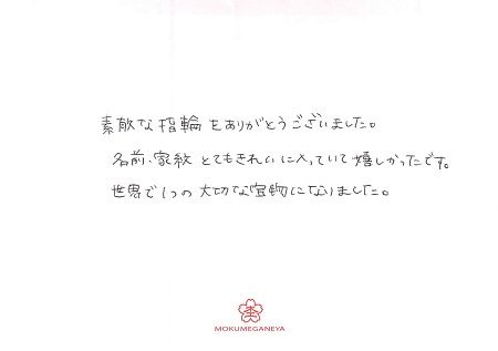 19K18Qメッセージ.jpg