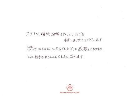 19K46Gメッセージ.jpg