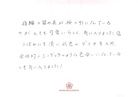 19L04Qメッセージ.jpg