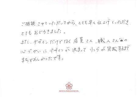 19L07Q1メッセージ.jpg