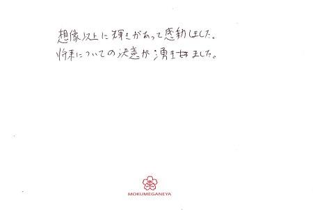 19L12Jメッセージ.jpg