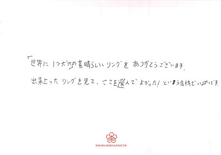 19L13Qメッセージ.jpg