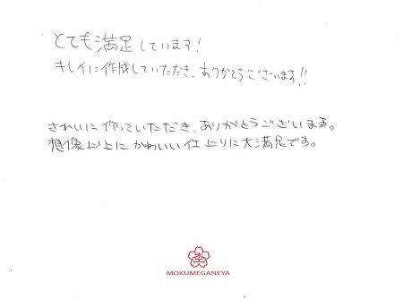 19L14Jメッセージ.jpg