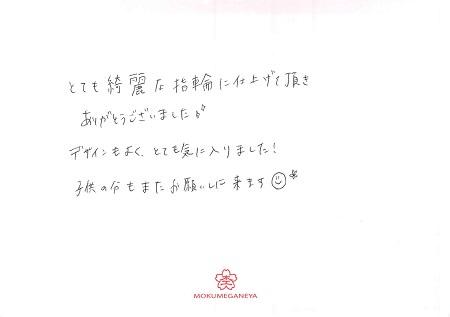 19L19Qメッセージ.jpg