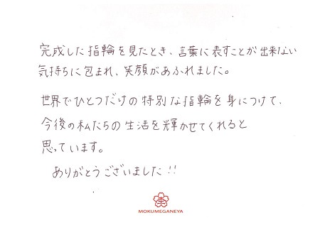 19L21Gメッセージ.jpg