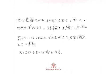 19L33Qメッセージ.jpg