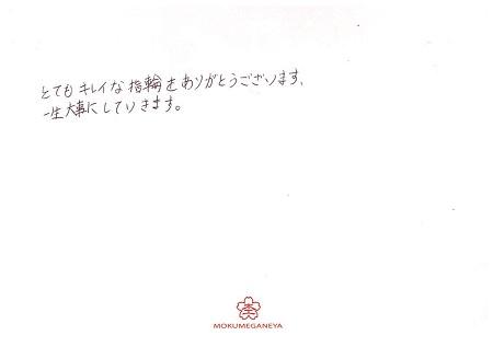 19k32gメッセージ.jpg