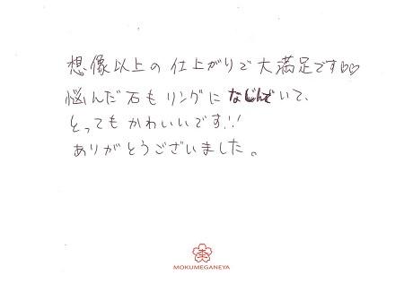 20011102木目金の結婚指輪_Y005.jpg