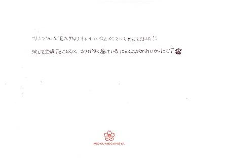 20011802木目金の結婚指輪K_005.jpg