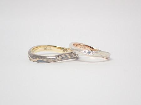 20011901木目金の結婚指輪_M004.JPG