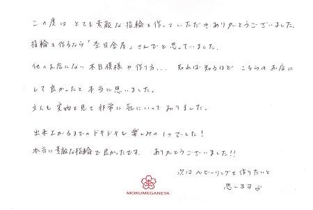 20012501木目金の結婚指輪_C005.jpg