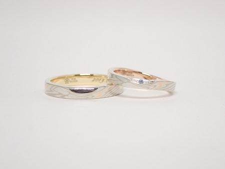 20012603木目金の結婚指輪_R004.JPG