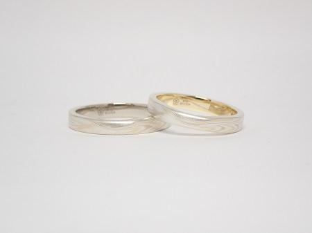 20012701木目金の結婚指輪_M004.JPG