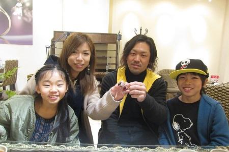 20020201木目金の結婚指輪_Z001.JPG