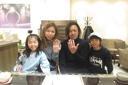 20020201木目金の結婚指輪_Z003.JPG