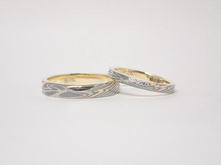 20020902 木目金の結婚指輪_A004.JPG
