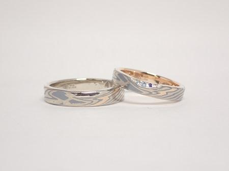 20021002木目金の結婚指輪_U003.JPG