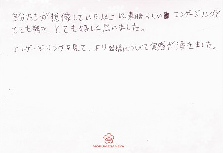 20021501木目金の結婚指輪_H002.jpg